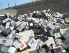 茂名旧电动车电池回收
