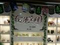 乌市展柜柜台加工制作