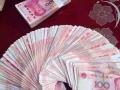丽江银行小额贷款