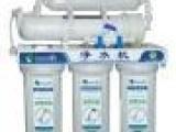 艾提卡水处理 厂家直销家用饮水机