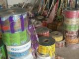 天津范围高价回收食品塑料包装袋,医药复合包装卷膜
