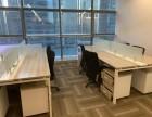 好房地铁百米核心位置 精装带3+会议室 可註册