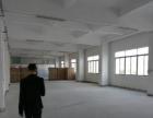 石碣原房东出租1300平三楼平方带装修