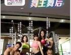 桂林市阿比克健身