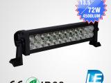 【厂家直销】LED长条灯 LED工作灯 LED越野车灯 高品质7