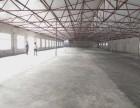 顺义北务镇养殖地243亩,库房4000平,低价出租出售