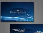 专业平面设计、品牌策划设计、LOGO设计、标志设计