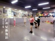 广州海珠哪里有拉丁舞基础入门一对一教学
