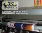 彩色印刷 单页 产品画册 说明书 名片 不干胶
