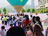 四川熱氣球廣告-四川熱氣球宣傳出租租賃