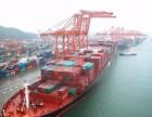 大陆整柜寄台湾的海运