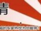 广东中标知识产权浅谈三大专利