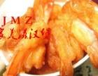 西式快餐加盟排行榜家美滋汉堡加盟店