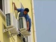 宝鸡全市区专业上门维修空调 热水器 洗衣机,燃气灶壁挂炉等