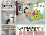 贵州针灸培训 贵阳针灸培训 针灸培训班