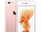 高价回收典当iPhone5,6,6P三星等手机