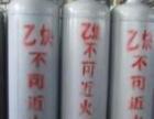 销售氧气氩气氮气乙炔丙烷二氧化碳瓶等工业气