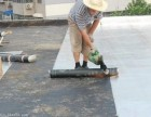余姚市专业房屋补漏 卫生间各种漏水维修