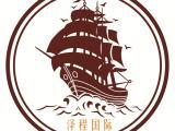 广州海运到澳洲悉尼