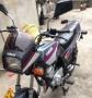 雅马哈劲虎150