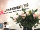 上海做线雕哪里好名格医美线雕真实案例