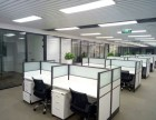 辦公屏風工位定做 辦公位定做 屏風隔斷 屏風桌椅