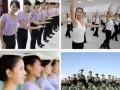 暑期青少年领袖形象训练营