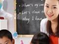 小学五年级六年级英语培训班小四至高三英语同步辅导
