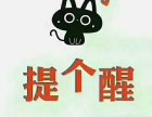 桃花工业园提供地址办食品公司刻章王琛注销申请进出口经营权省心