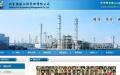 北京网站建设公司,建网站,网站维护, 北京网站优化