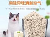 沈阳豆腐猫砂厂家直销