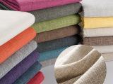 厂家直销批发纯色素色粗麻布亚麻细棉麻沙发布料加厚清仓包邮面料