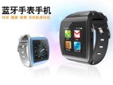 厂家批发 插卡手表手机 智能穿戴设备 新款蓝牙智能手表 一件代发