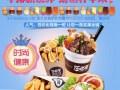 饮品+甜点+冰激淋 夏季热销 莎茵屋加盟