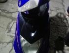 125踏板摩托车