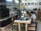 吉林武杰数码手机维修中心、维修各大品牌手机。