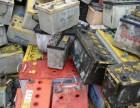 佛山三水区旧蓄电池回收