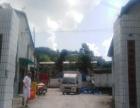 贵州省有色金属和核工业地质勘查局仓库出租
