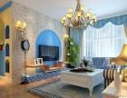 漯河檀溪谷小区地中海两室两厅装修案例--漯河同创装饰公司