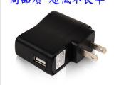 工厂直销国产手机USB充电器充头万能型黑色
