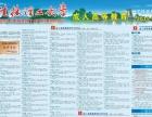 广西师范大学函数及网络教育火热报名中。