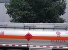 转让 油罐车东风国五油罐车厂家直销面议