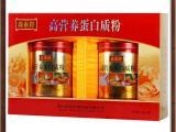 高营养蛋白质粉  保健营养品  正品 鑫泰好保健食品 送健康礼盒