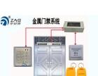 中安博门禁考勤供应商 杭州写字楼刷卡门禁系统安装