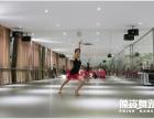 上海舞蹈培训寻找零基础地你 葆姿舞蹈