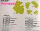 自动变速箱专业维修杭州腾骅股份有限公司临海分公司