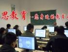 徐州CAD培训-徐州建筑cad施工图培训班新班开课