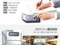 上海洗碗机出租 出租商洗碗机 揭盖式洗碗机 全自动