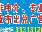 珠江桥北KTV歌厅350平米28万元转让