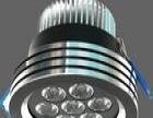 中雅LED节能灯 中雅LED节能灯加盟招商